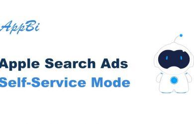 AppBi 苹果搜索广告智能竞价和数据分析平台 1