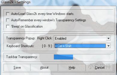 Glass2K - 让 Windows 下的任意窗口透明 22