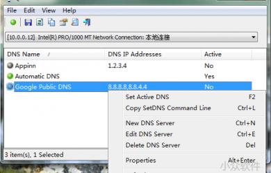 QuickSetDNS - 快速修改 DNS 服务器工具 26