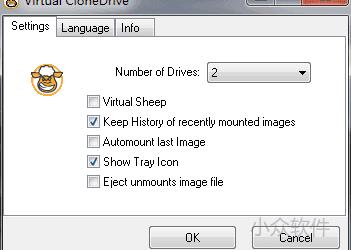 Virtual CloneDrive - 虚拟光驱工具 1