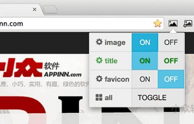 Easy Image Control - 禁止网页加载图片,隐藏标题[Chrome] 20