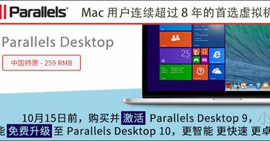 Parallels Desktop 9/10 for Mac[中国特惠] 22