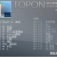 topON - 伪装成死机的锁屏软件 5