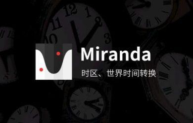 Miranda - 简洁漂亮的时区、世界时间转换应用[iPhone] 20