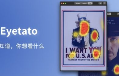 Eyetato - 用 AI 替代眼动仪,预测用户想看什么[macOS] 9
