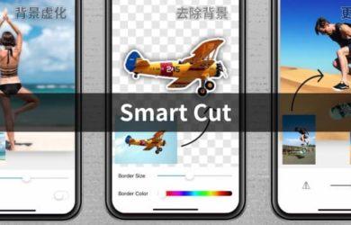 Smart Cut - 易用的去背景删除应用[iPhone 限免] 1