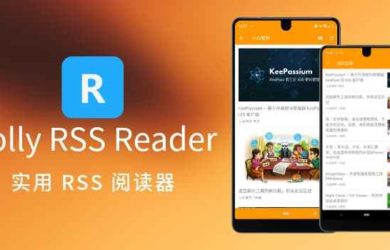 Rolly RSS Reader - 实用 RSS 阅读器[Android] 29