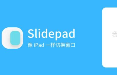 SlidePad - 能吸附在屏幕右侧,自动隐藏的迷你浏览器,像 iPad 一样切换窗口[macOS] 5