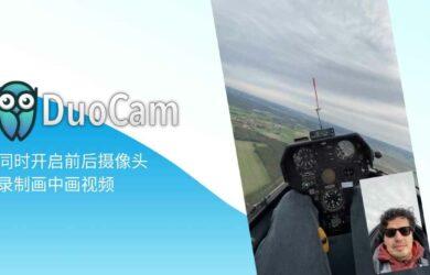 DuoCam - 同时开启前后摄像头,录制画中画视频[iPhone] 37