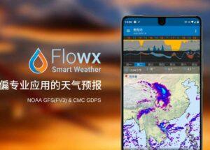 Flowx – 适合航拍、航海、徒步、钓鱼的专业天气预报应用[Android]