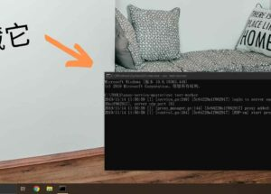 EasyService - 让程序以 Windows 系统服务的方式,无窗口运行 10
