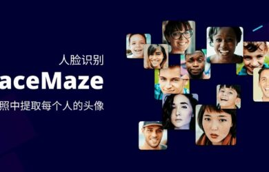 FaceMaze - 人脸识别,从合照中提取每个人的人脸头像 17
