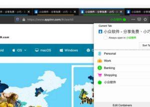 Firefox 官方小号扩展:帮你在同一个网站登录多个账号
