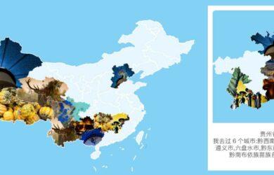 足迹中国 - 用照片填充中国地图轮廓,生成旅行地图[iPhone] 21