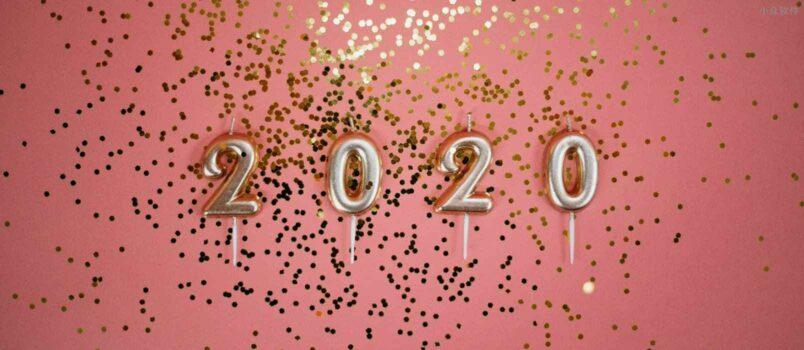 2020 庚子鼠年春节快乐 1