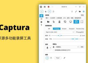 Captura – 带键盘按键录制的录屏工具,支持直播[Windows]