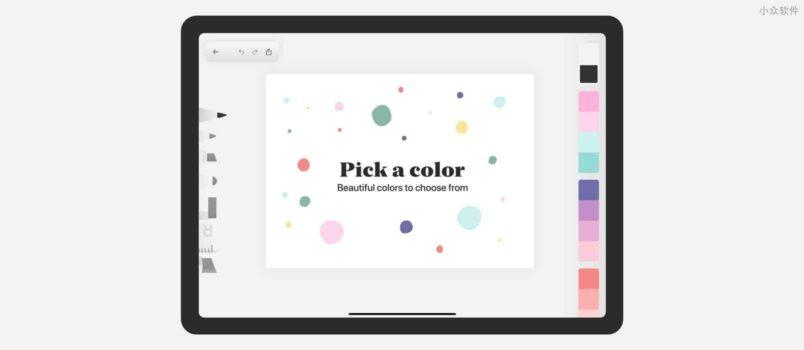 Charcoal - 易于使用的超简洁手绘工具[iPad] 6
