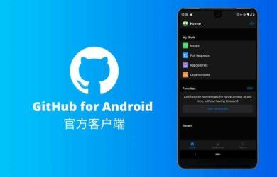GitHub 发布官方 Android 客户端 25