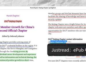 Justread - PC 上找不到合适的 ePub 阅读器,自己写一个 8