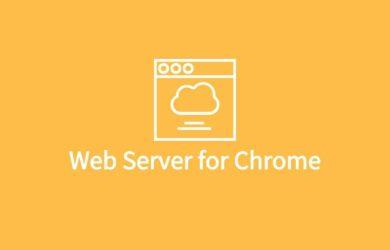 Web Server for Chrome - 用 Chrome 充当临时 HTTP 服务器 1
