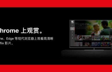 Netflix 1080p - 让 Chrome 观看 Netflix 1080p 高清影片 7