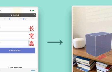 Size.link - 只需浏览器,用 AR 创建虚拟盒子,可以在购物前查看产品尺寸实际大小 17