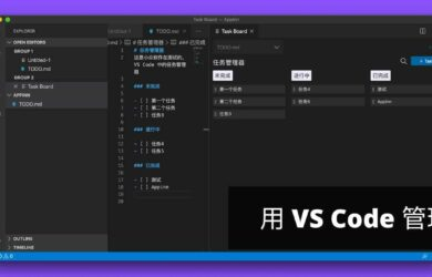 Coddx TODO.md Kanban Board  - 只需一个 Markdown,用 VS Code 管理看板式任务 9