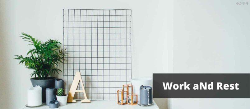 wnr(Work aNd Rest) - 如何更好的工作和休息 2