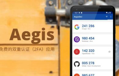 Aegis - 免费开源的二次验证(2FA)应用[Android] 17