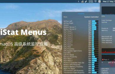 iStat Menus 6 在 BundleHunt 特价,只需要6刀,可激活3台 Mac,支持支付宝 14
