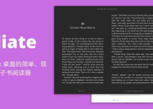 Foliate - 适用于 Linux 桌面的简单、现代的电子书阅读器 15