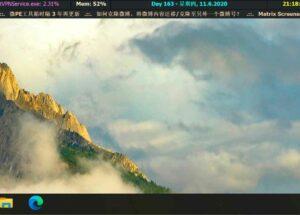 InfoBar - 在 Windows 顶部添加系统状态栏,还能滚动显示 RSS 新信息 10
