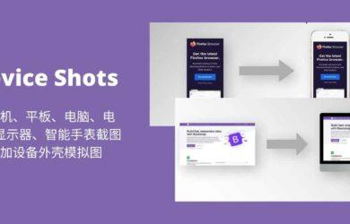 Device Shots - 在线制作带壳截图,支持多品牌手机、平板、电脑、电视、显示器、智能手表 26