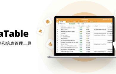 记录和管理工作计划,用 SeaTable 表格更简单 17