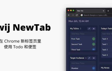Dwij NewTab - 在新标签页使用 Todo 和便签,可打印日报表[Chrome/Edge] 4