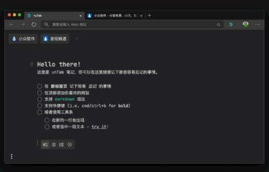 nuTab - 集便签、网页书签、任务于一体的新标签页扩展[Chrome/Edge] 3