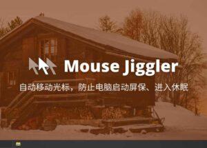Mouse Jiggler - 自动移动光标,防止电脑启动屏保、进入休眠[Windows] 18