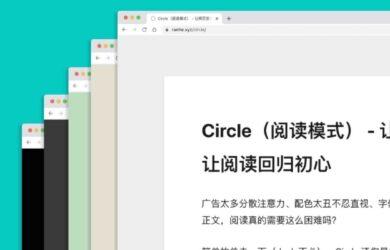 Circle 阅读模式 - 为网页适配更舒适的阅读模式,支持深色模式[Chrome] 22
