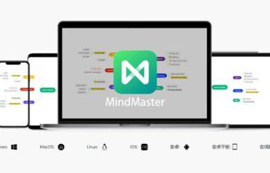 MindMaster 思维导图 – 支持 PC+APP+Web+小程序全平台,拥有 10W+ 导图作品! 24