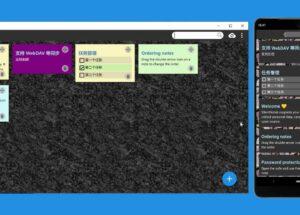 SilentNotes – 尊重隐私的开源便签,支持 WebDAV 同步、加密[Win/Android]