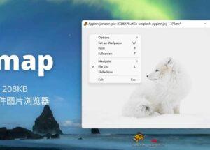 Bmap - 20 年前,208KB 的单文件图片浏览器,流畅地运行在 Windows 11 中 21