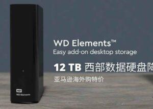 亚马逊硬盘特价:12~18 TB 西部数据硬盘降价啦 7