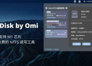 NTFS Disk by Omi - 支持 M1 芯片,Mac 上免费的 NTFS 读写工具 9
