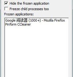 lazarfreezer - 冷冻程序释放 CPU  20