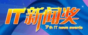 搜狐第七届 IT 新闻奖评选年度独立博客 31
