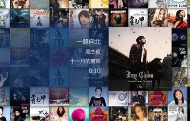 华丽的 MP3 伴侣 - 自动批量添加『音乐』专辑封面和完整的专辑信息[Win] 4
