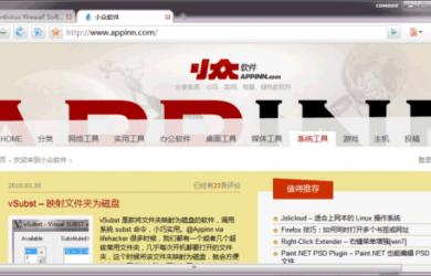 Comodo Dragon - 基于 Chromium 的安全浏览器 15