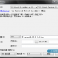 UNetboot - 轻松打造一个 Live U盘 2