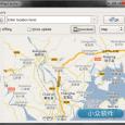 GMapCatcher - Google Map 离线浏览器 2