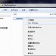 Files2Folder - 一键将文件放入同名文件夹 2